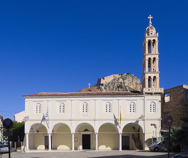 Nafplio, Greece - Monterrasol private tours to Nafplio, Greece. Travel agency offers custom private car tours to see Nafplio in Greece. Order custom private tour to Nafplio with departure date on request.